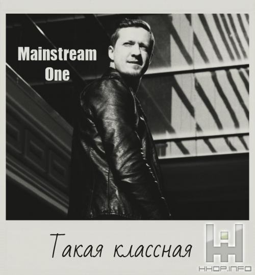 Mainstream one жди (music video) youtube.