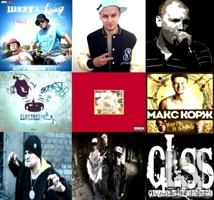 Скачать hip-hop сборник: (VA) - New This Week 28 (2013) (архив песен)